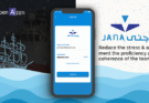 Jana Co app : A Facebook-like App Specifically Designed for Jana Employees